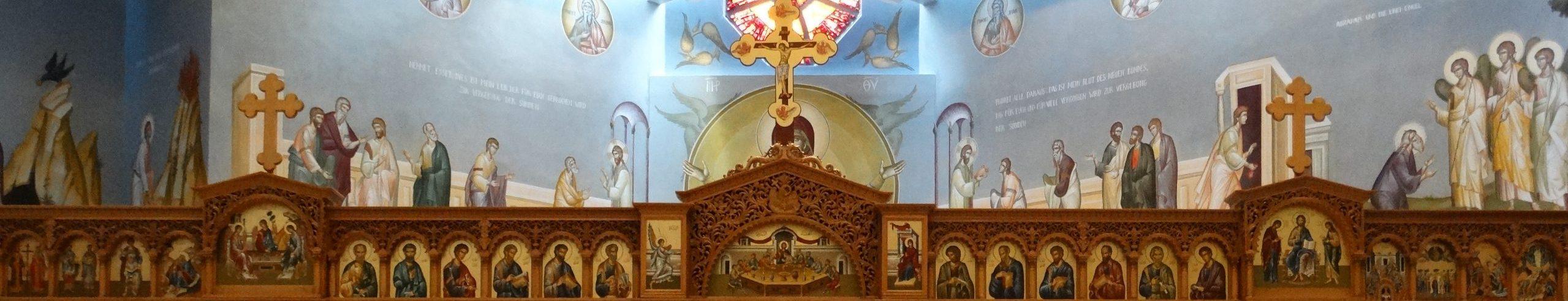 St. Dimitrios Gemeinde Köln